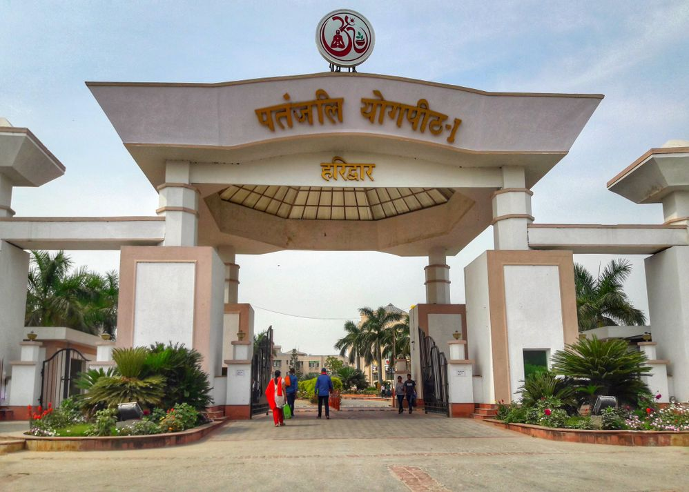 Local Guides Connect - Patanjali Yogpeeth Haridwar, Uttarakhand - Local  Guides Connect