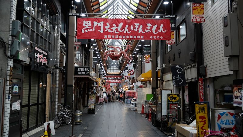 Kuromon Ichiba Market, Osaka (photo by Ramlee Tamin)