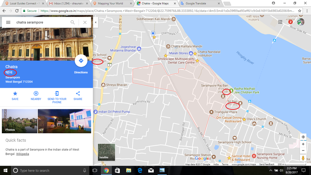 Solved local guides connect how did we change arealocation name maps errorg gumiabroncs Image collections