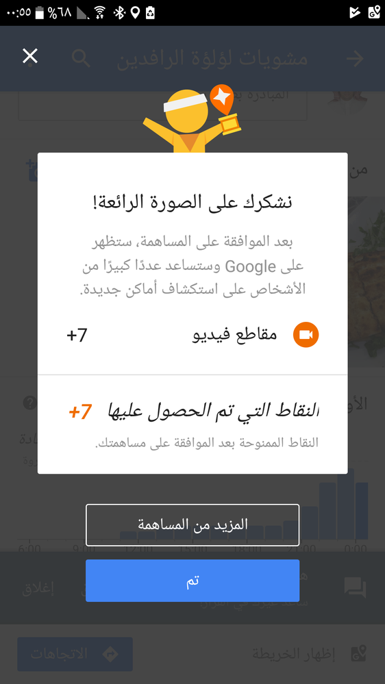 Screenshot_٢٠١٧٠٨٢٦-٠٠٥٥٤٥.png