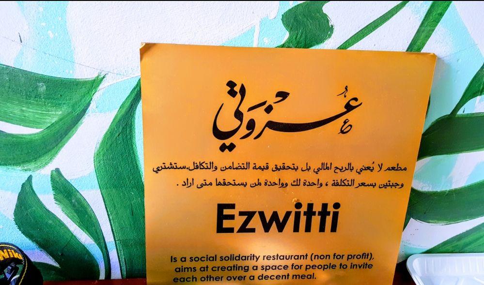 Ezwitti non Profit