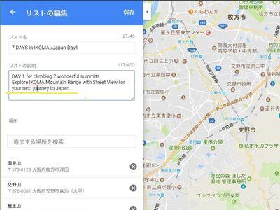 文字修正 /Text