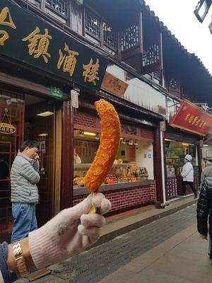 Fried Banana, Shanghai