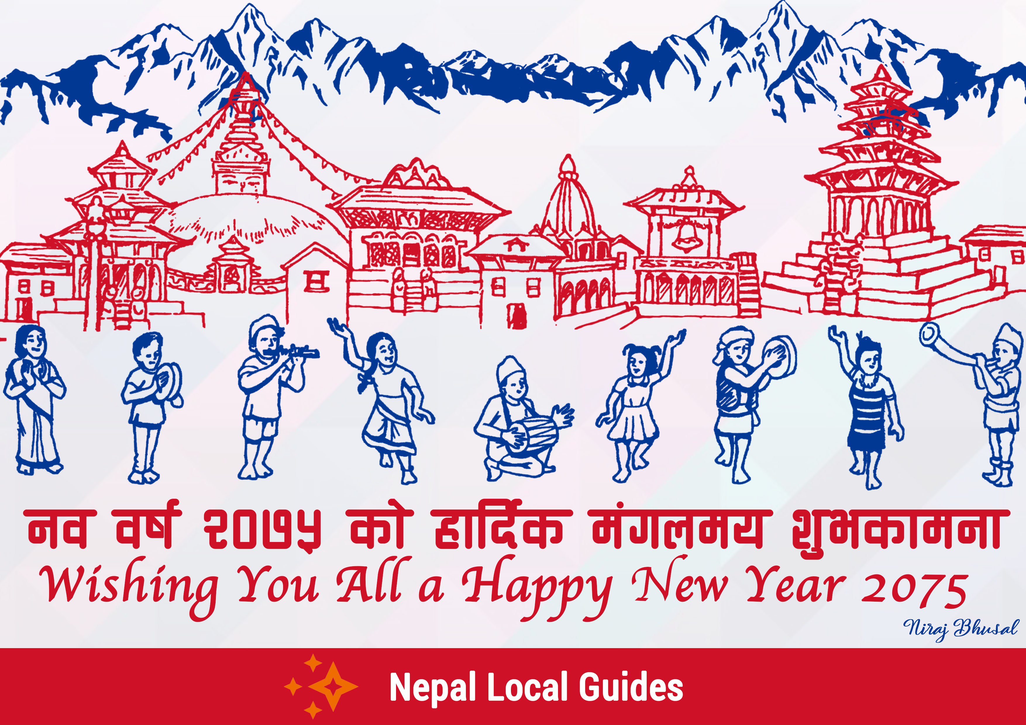 Local Guides Connect Wishing You All A Happy New Year 2075 Nepal