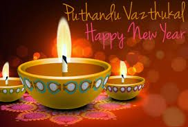 i wish you all tamil new year wishes