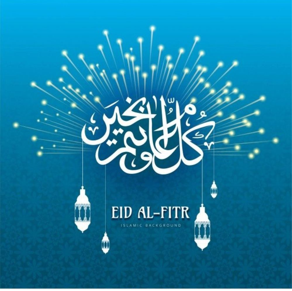 local guides connect eid ul fitr 2018 celebrating around the