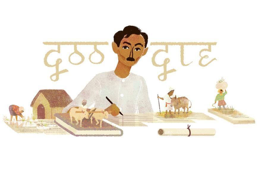 Google-doodle-Munshi-Premchand.jpg