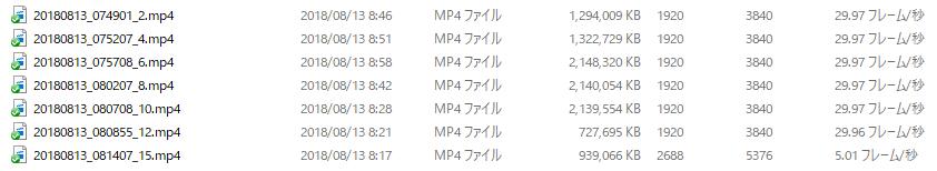 2018.08.18 動画ファイル一覧 2018.08.13a 小原のももちゃん散歩.png