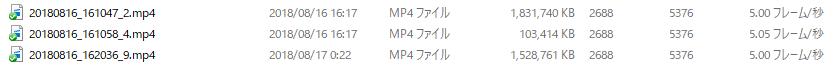 2018.08.18 動画ファイル一覧 2018.08.16b 大船観音.png