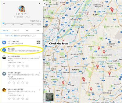 map_title.jpg