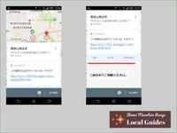 blog_img_20170303_005.jpg