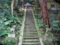 船山神社 /Funayama Shrine