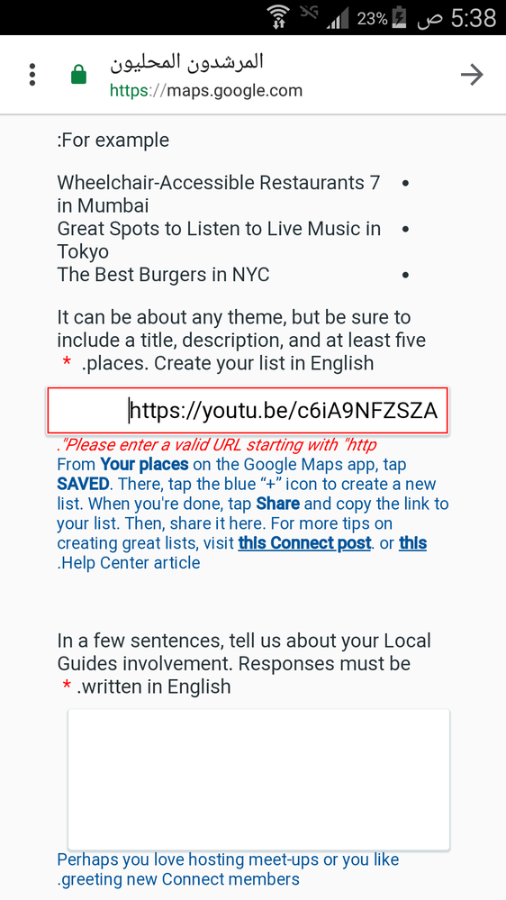 Local Guides Connect - Why does not Google allow me to attend the
