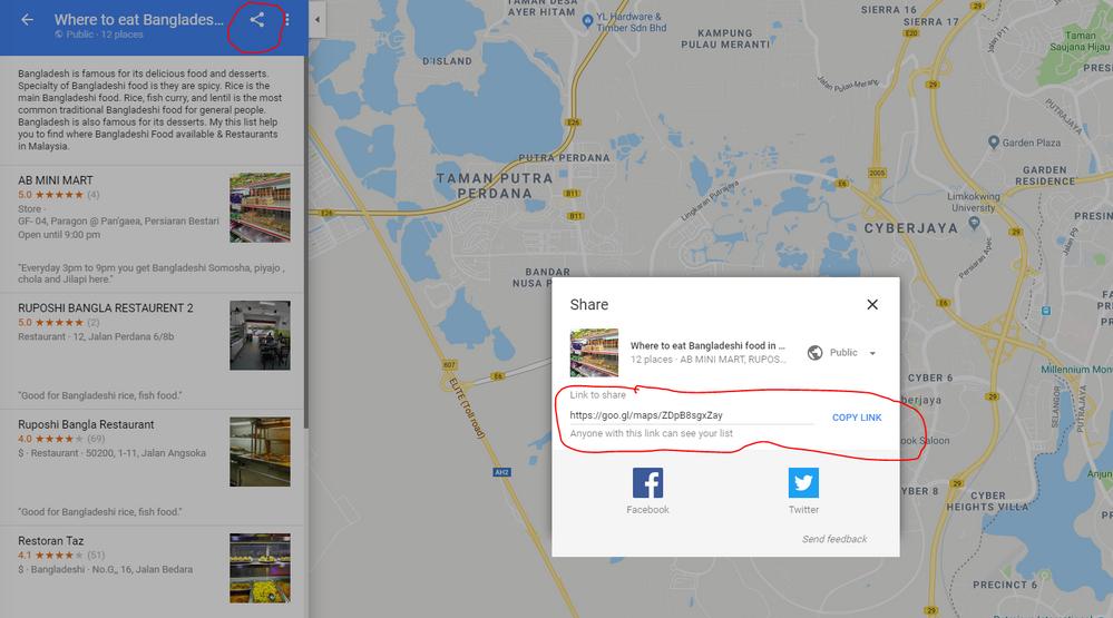 google plus link, google share link, google short list, google web link, on google map short link