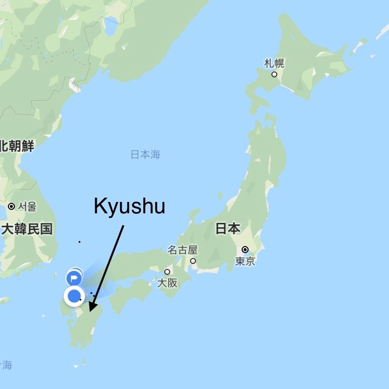 Local Guides Connect - I want you to know about Kyushu, Japan ... on aomori prefecture japan map, edo japan map, thailand japan map, fukuoka japan map, kanagawa prefecture japan map, iwakuni japan map, nagano prefecture japan map, uruma japan map, minamata japan map, kuji japan map, mount koya japan map, dejima japan map, tokyo japan map, honshu japan map, gifu prefecture japan map, mt. fuji japan map, hokkaido japan map, shikoku japan map, nara japan map, nagasaki japan map,