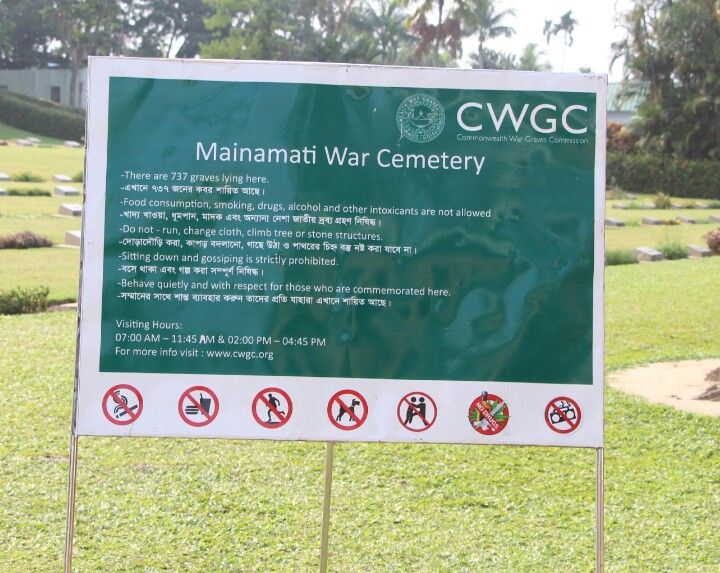 It was established and maintained by the Commonwealth War Graves Commission (CWGC),