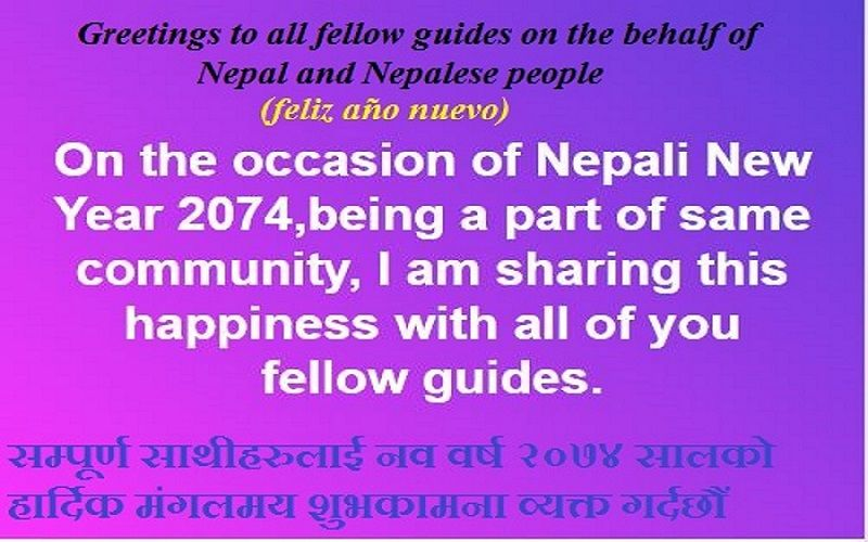 happy new year 2074 bs blessing to the globe lets celebrate together nepal concern