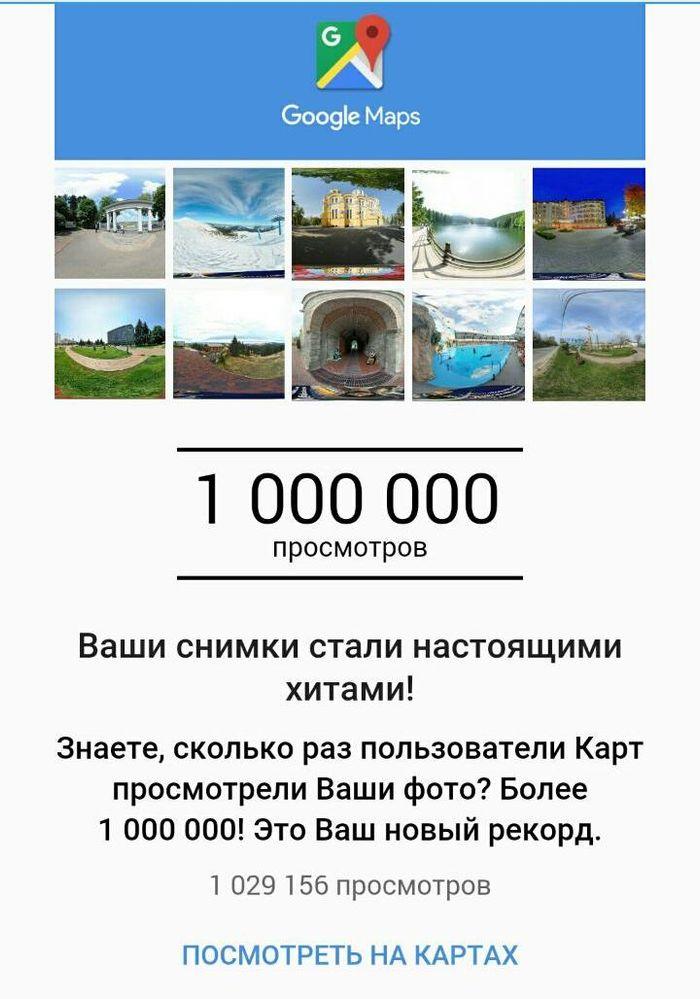 millione2017.jpg