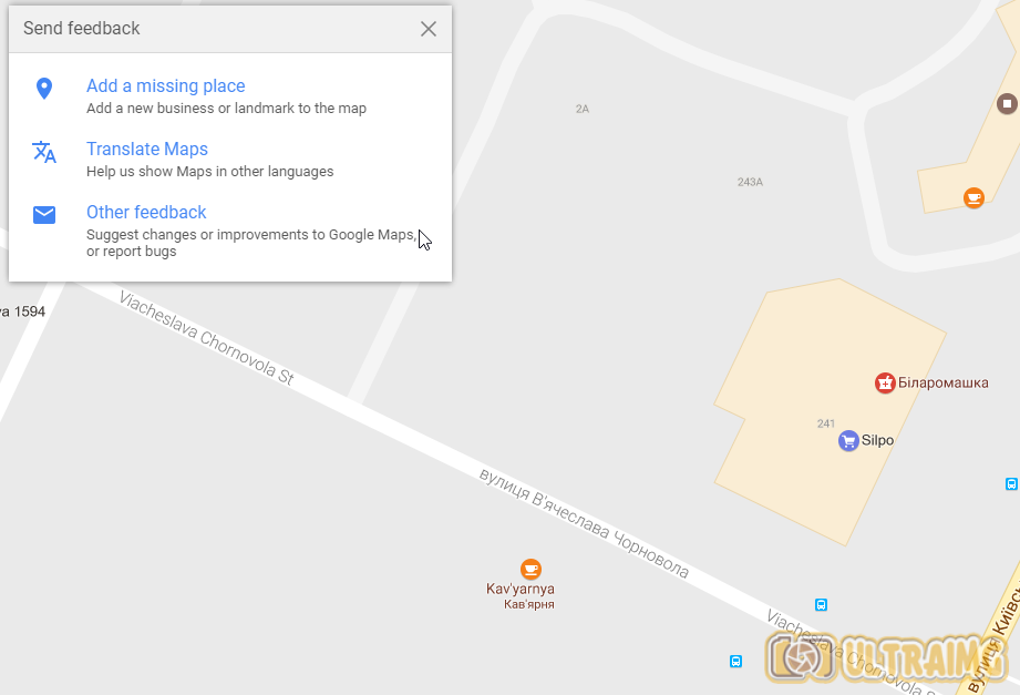 Local Guides Connect - Report a missing road on Google Maps