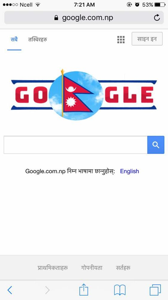Google with our Country Flag. NEPAL
