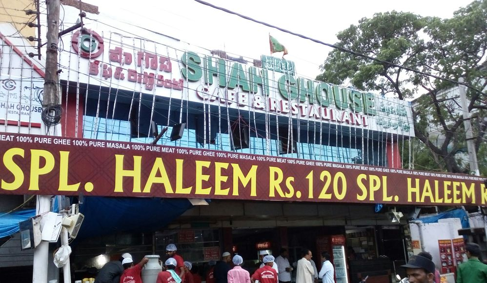 Shah Ghouse are rated as the best haleem restaurant in Hyderabad